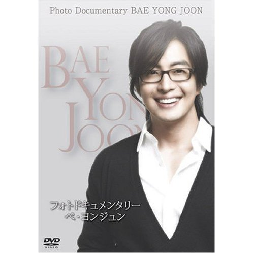 Photo Documentary Bae Yong Joon