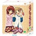 Naisho No Tsubomi 2 [Limited Edition]