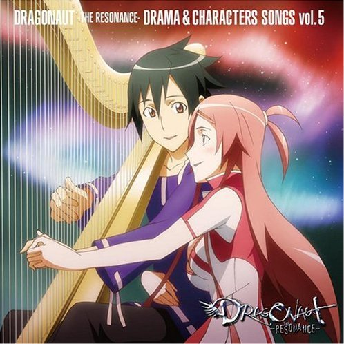 Dragonaut - Drama & Character Songs Vol.5