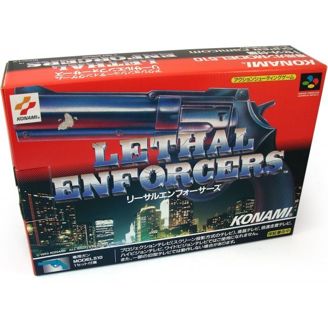 Lethal Enforcers [Box Set /w lightgun]
