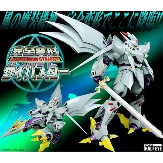 Super Robot Taisen Original Generation Non Scale Diecast Figure: Perfect Change Cybaster