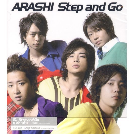 Step And Go [CD+DVD Limited Edition]