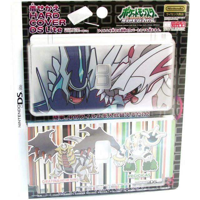 Dress-up Hard Cover DS Lite (Giratina & Regigigas & Dialga & Palkia)