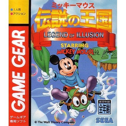 Legend of Illusion starring Mickey Mouse