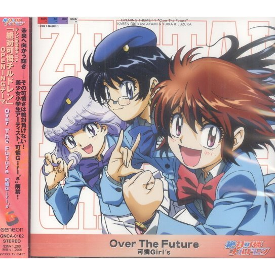 Over The Future (Zettai Karen Children Intro Theme)