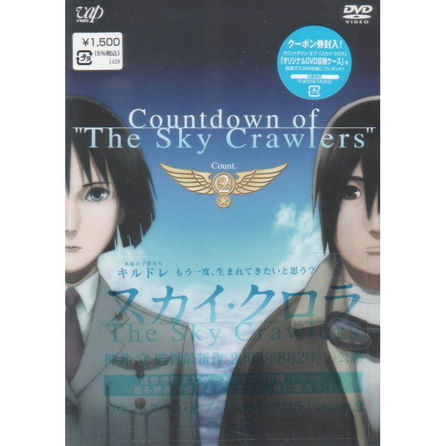 Countdown Of Sky Crawlers Count. 2