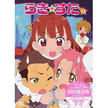 Lucky Star 12 [Limited Edition]