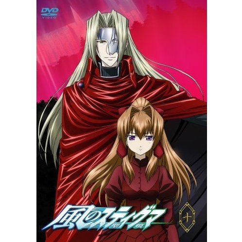 Kaze No Stigma Vol.10
