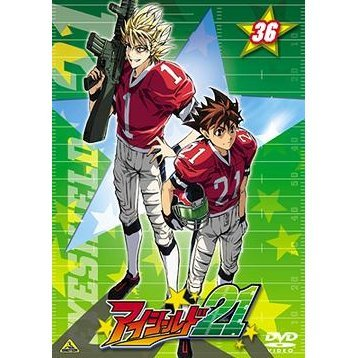 Eyeshield21 Vol.36