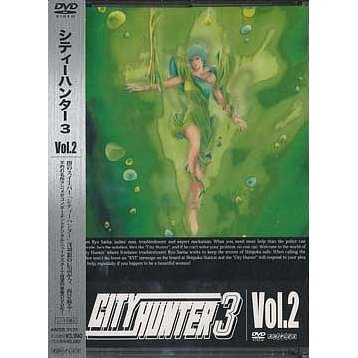 City Hunter 3 Vol.2