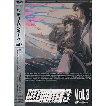 City Hunter 3 Vol.3