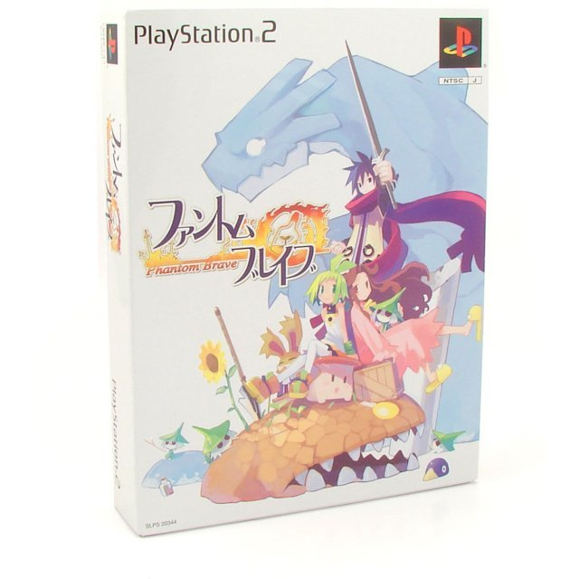 Phantom Brave [Limited Edition]