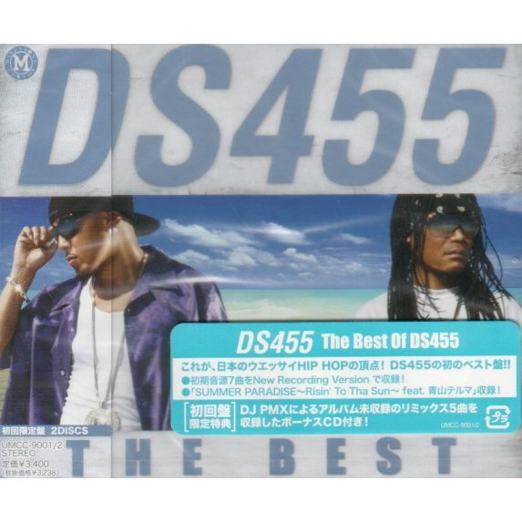 The Best Of Ds455 [Limited Edition]