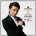 Welcome To The Theater Inoue Yoshio Musical Selection [CD+DVD]