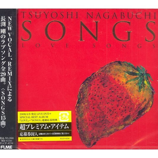 Songs [CD+DVD]