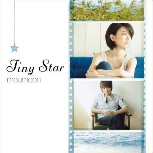 Tiny Star [CD+DVD Jacket A]