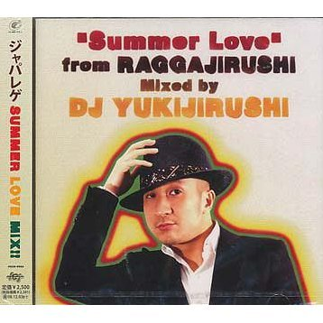 Summer Love - From Raggajirushi