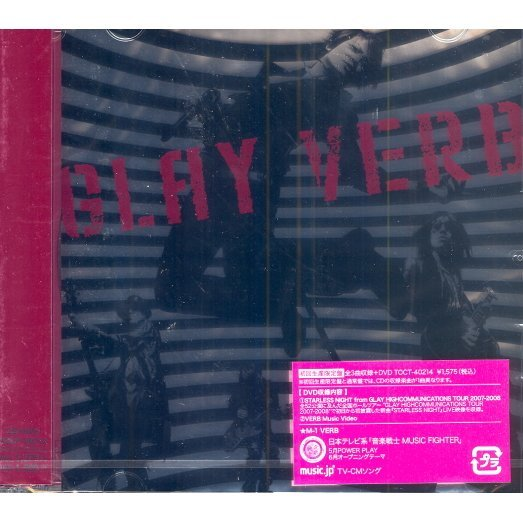 Verb [CD+DVD Limited Edition]
