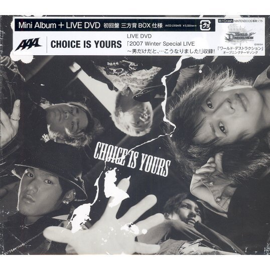 Choice Is Yours [Jacket A CD+Live DVD]