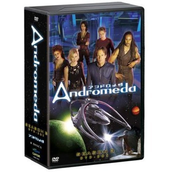 Andromeda Season 3 DVD Box