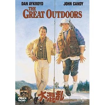 The Great Outdoors [Limited Edition]