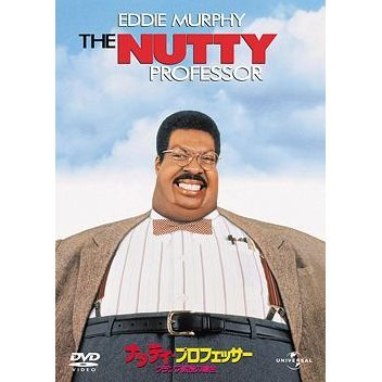 The Nutty Professor [Limited Edition]