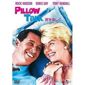 Pillow Talk [Limited Edition]