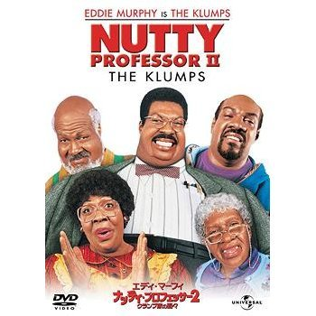 Nutty Professor 2 - The Klumps [Limited Edition]