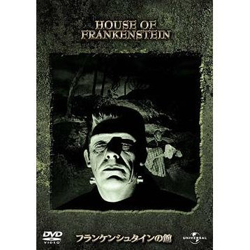 House Of Frankenstein [Limited Edition]