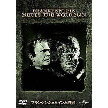 Frankenstein Meets The Wolfman [Limited Edition]
