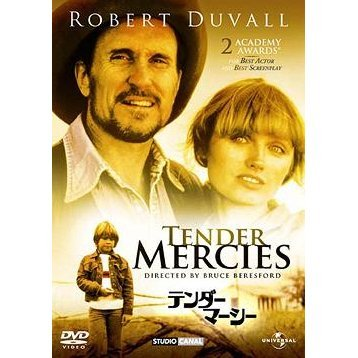 Tender Mercies [Limited Edition]