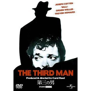 The Third Man [Limited Edition]