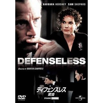 Defenseless [Limited Edition]