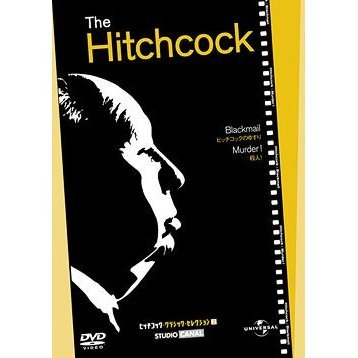 Hitchcock Classic Selection Vol.2 [Limited Edition]