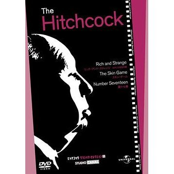 Hitchcock Classic Selection Vol.1 [Limited Edition]
