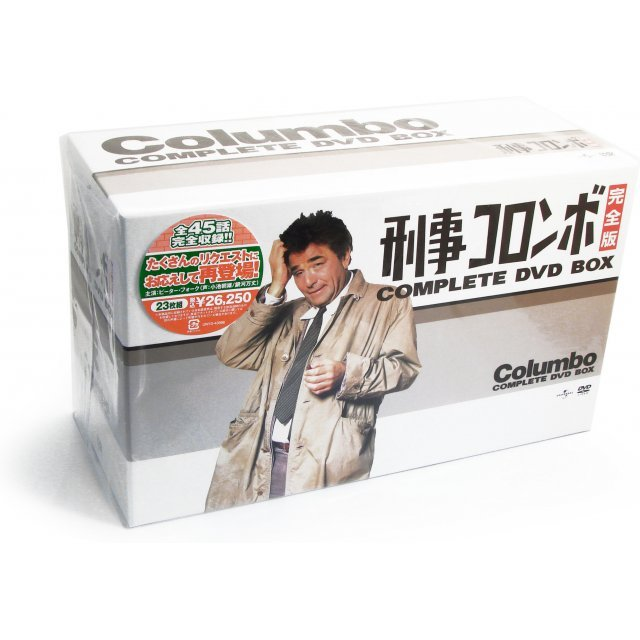 Columbo Super Complete Box