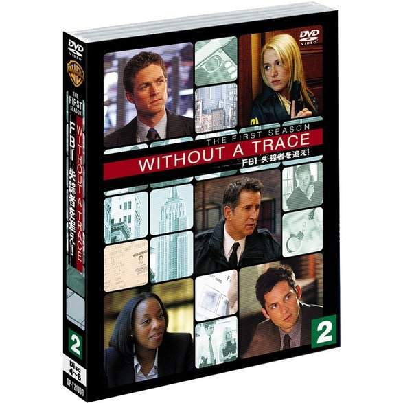 Without A Trace Season 1 Set 2 [Limited Pressing]