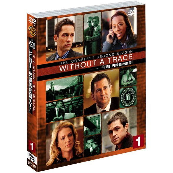Without A Trace Season 2 Set 1 [Limited Pressing]
