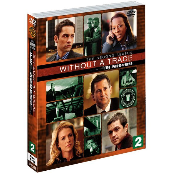 Without A Trace Season 2 Set 2 [Limited Pressing]