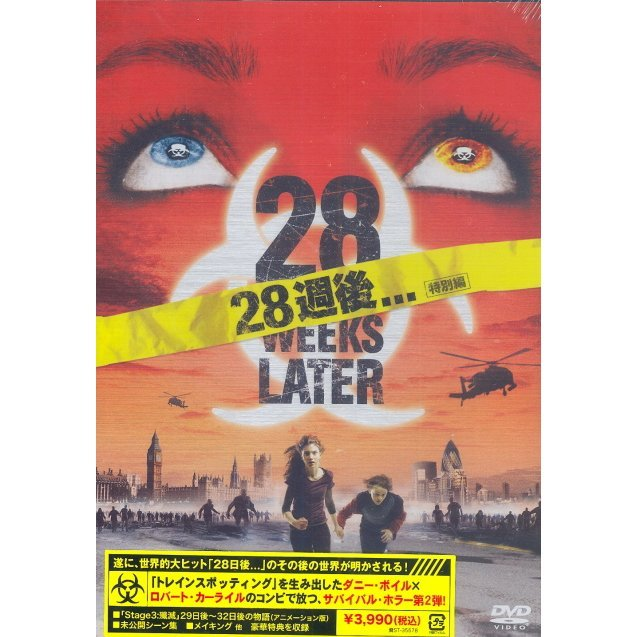 28 Weeks Later [Special Edition]