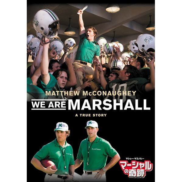 We Are Marshall Special Edition
