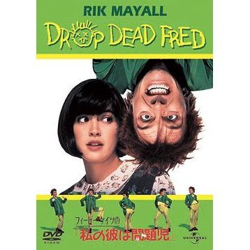Drop Dead Fred [Limited Edition]