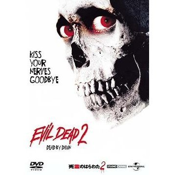 Evil Dead 2-Dead By Dawn [Limited Edition]