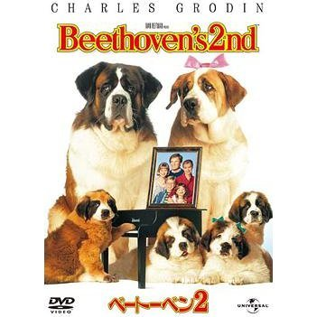 Beethoven's 2nd [Limited Edition]