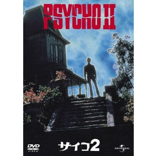Psycho 2 [Limited Edition]