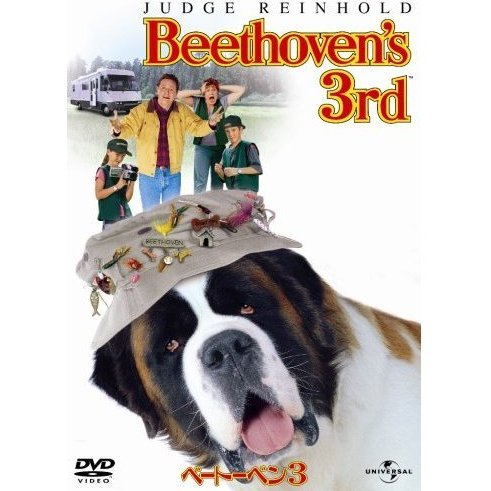 Beethoven's 3rd [Limited Edition]