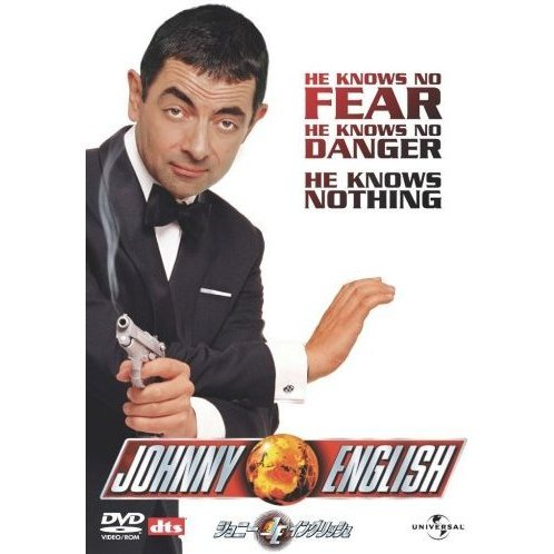 Johnny English [Limited Edition]