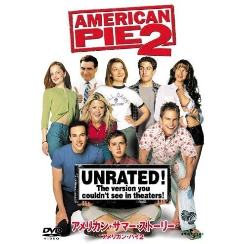 American Summer Story American Pie 2 [Limited Edition]