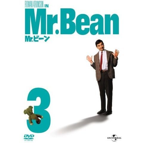 Mr. Bean Vol.3 [Limited Edition]