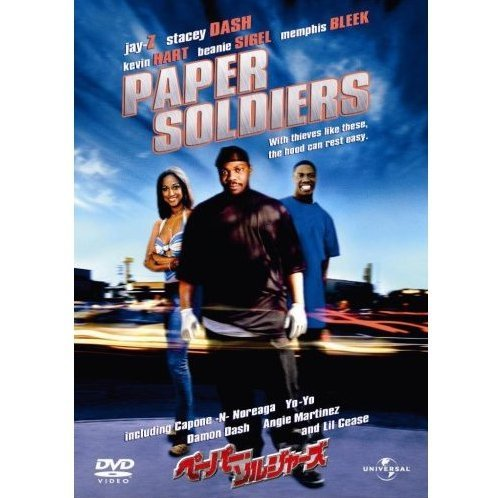 Paper Soldiers [Limited Edition]